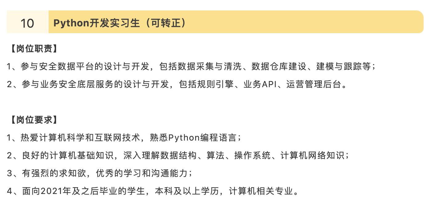 https://momo-mmsrc.oss-cn-hangzhou.aliyuncs.com/img-c328be3a-3b71-39de-baa3-2a18d99a31c0.png