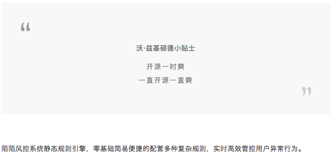 https://momo-mmsrc.oss-cn-hangzhou.aliyuncs.com/img-c75e4c79-009b-3c28-9505-ba1dd29d0bad.png
