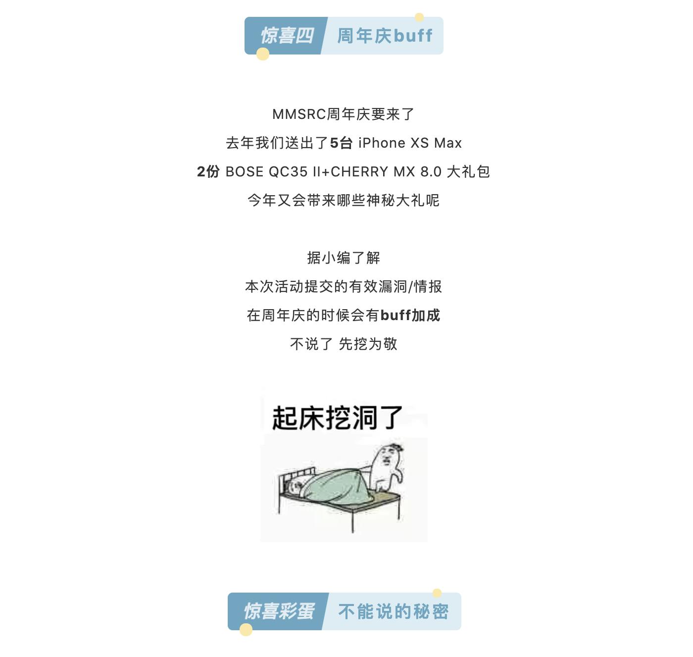 https://momo-mmsrc.oss-cn-hangzhou.aliyuncs.com/img-c78325a8-12d4-38d6-805a-3c86daef27e7.png