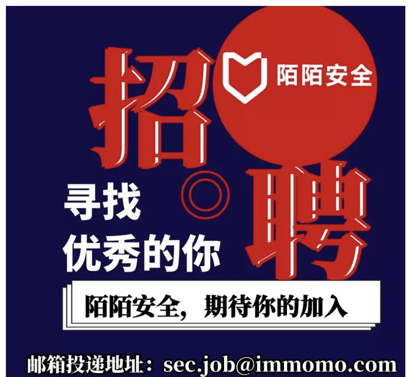 https://momo-mmsrc.oss-cn-hangzhou.aliyuncs.com/img-c8443d8e-ef16-359e-90bf-d18c7c77054a.jpeg