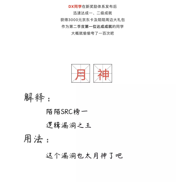 https://momo-mmsrc.oss-cn-hangzhou.aliyuncs.com/img-cc11d002-284d-3f1b-aa3d-cbc5f7679bef.jpeg