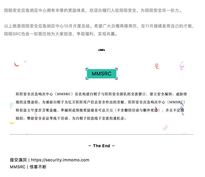 https://momo-mmsrc.oss-cn-hangzhou.aliyuncs.com/img-d0af709b-724b-3abc-bf81-261bf51b24cb.png