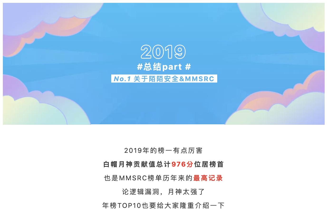 https://momo-mmsrc.oss-cn-hangzhou.aliyuncs.com/img-d2782191-fd42-34c4-b3c8-82c184588e68.png