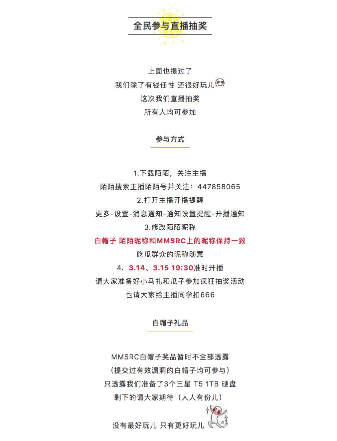 https://momo-mmsrc.oss-cn-hangzhou.aliyuncs.com/img-d65a2f8a-b7d1-3b62-80ea-44ae532386ca.png