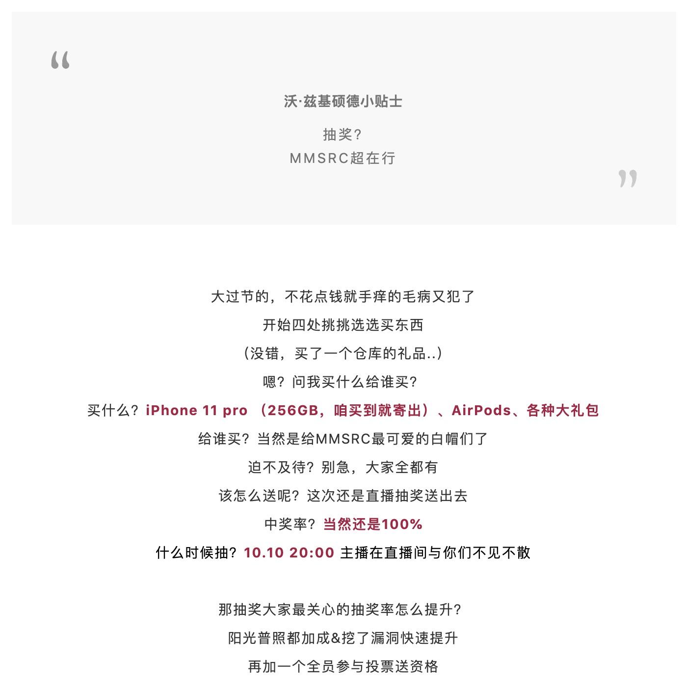 https://momo-mmsrc.oss-cn-hangzhou.aliyuncs.com/img-ddec75c2-71a0-3af6-923d-2d0670e816fe.jpeg