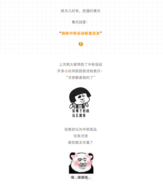 https://momo-mmsrc.oss-cn-hangzhou.aliyuncs.com/img-de18f925-4685-3263-8142-93459fea6797.png