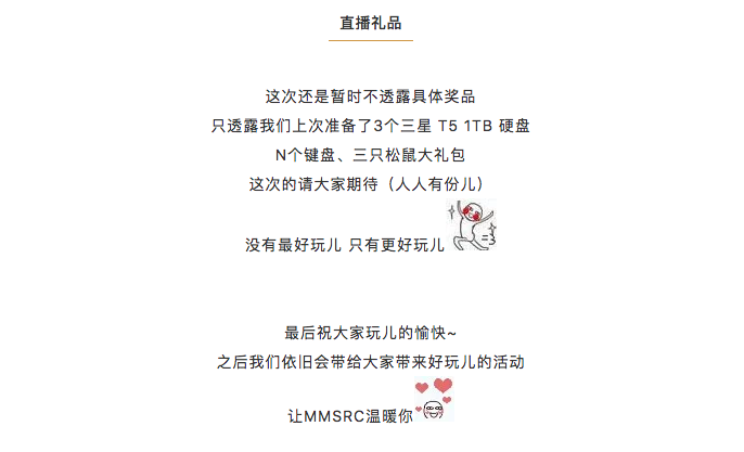 https://momo-mmsrc.oss-cn-hangzhou.aliyuncs.com/img-e7b5c38f-578e-36e8-90e7-c7f69d1645f7.png