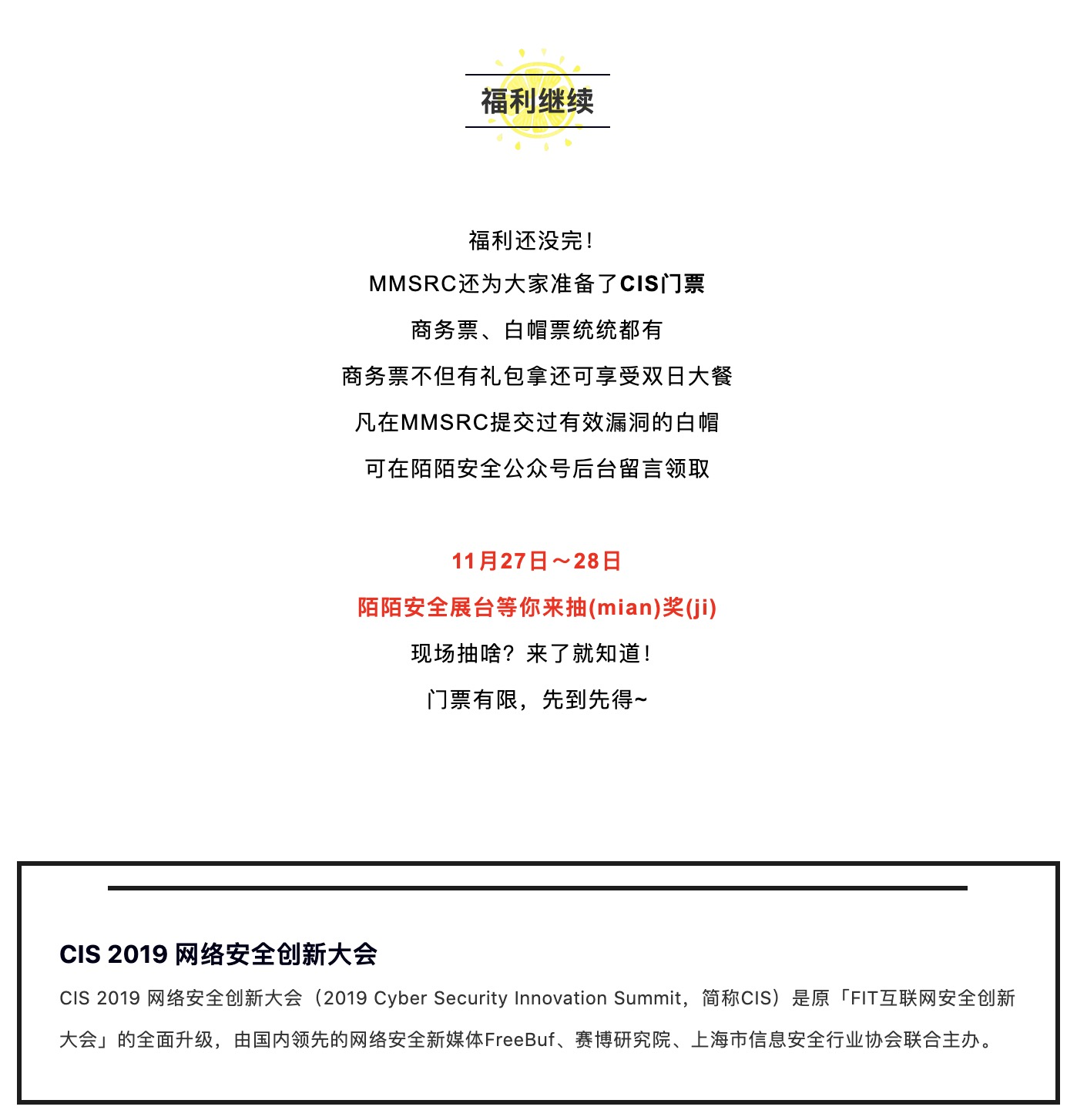 https://momo-mmsrc.oss-cn-hangzhou.aliyuncs.com/img-e92d963e-9ad9-3811-8a4b-87f05ac5f605.jpeg