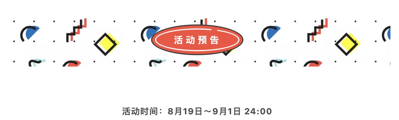 https://momo-mmsrc.oss-cn-hangzhou.aliyuncs.com/img-eaef8e67-1587-3766-a26e-26b4ca254f89.jpeg