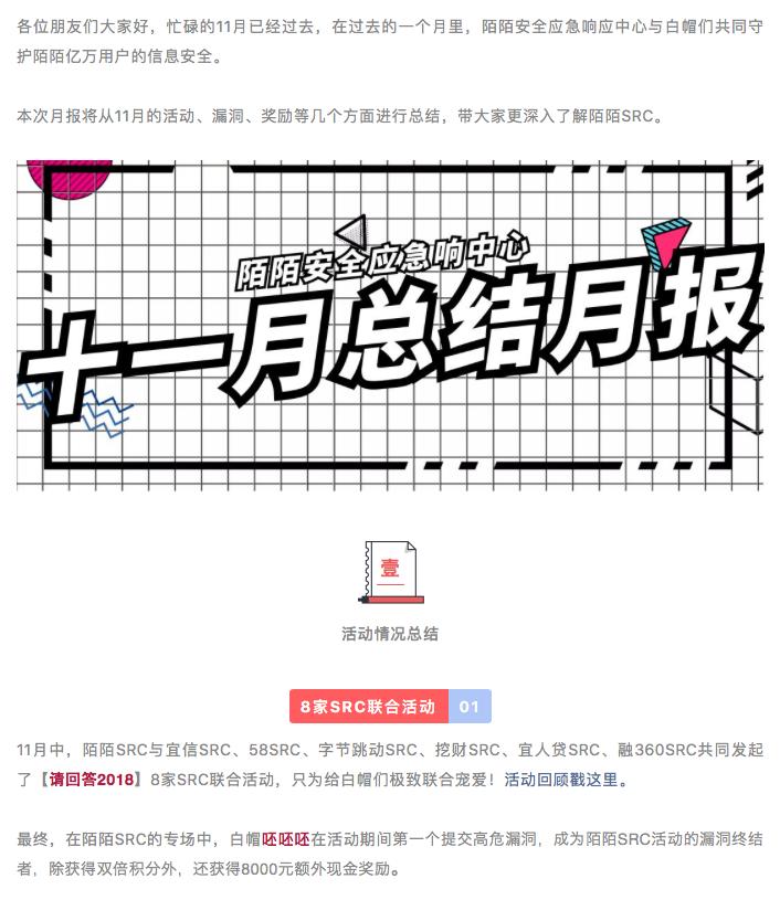 https://momo-mmsrc.oss-cn-hangzhou.aliyuncs.com/img-ec54cac7-9302-3cf6-aad1-49ee3fc50d73.png