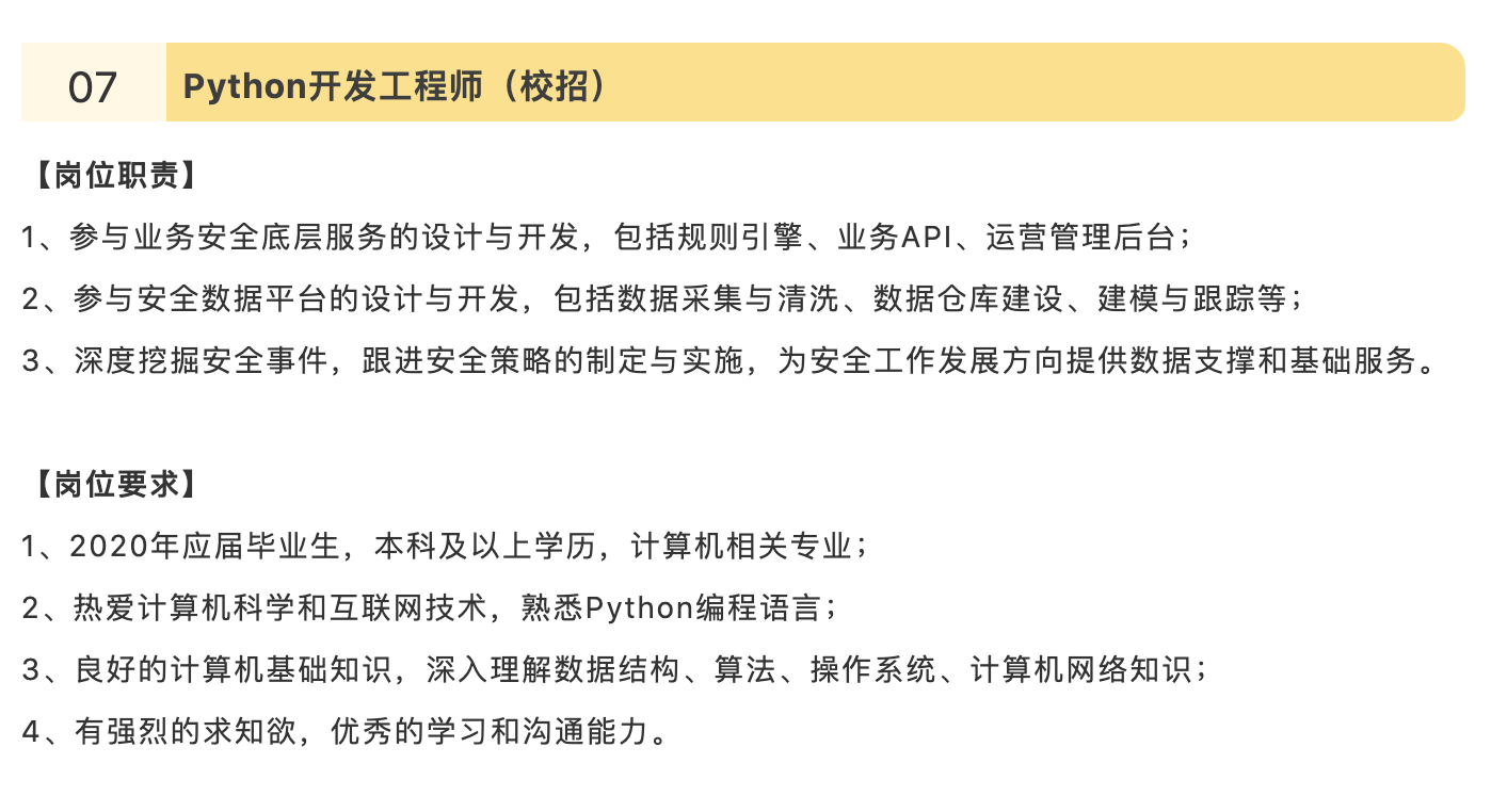 https://momo-mmsrc.oss-cn-hangzhou.aliyuncs.com/img-feef9cad-4656-386d-a7ad-70e488228a5c.png