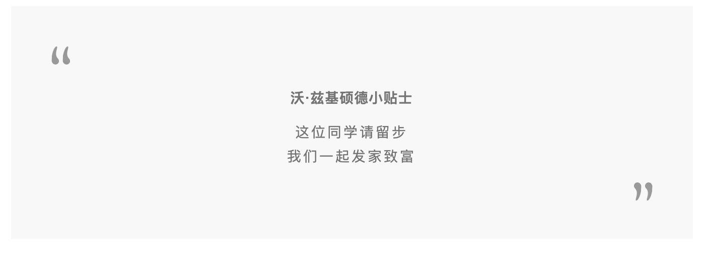 https://momo-mmsrc.oss-cn-hangzhou.aliyuncs.com/img-ffd4e82a-0327-31f4-9bbd-920087d4d60c.jpeg